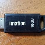 Найдена флэш карта Imation черная 16Gb, Екатеринбург