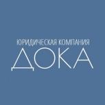 Смена директора ООО - подготовка документов, Екатеринбург