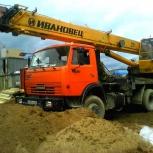 Услуги автокрана 5 тонн, 25 тонн, стрела 22, 23, и 28 метров, Екатеринбург