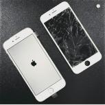 Замена экрана дисплея айфона iPhone 5/6/7/8/X/11, Екатеринбург