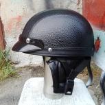 Шлем, Екатеринбург