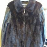 Куртка норковая мужская (новая), Екатеринбург