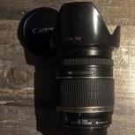 Объектив Canon EF-S 18-200mm f/3.5-5.6 IS, Екатеринбург