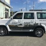 Аренда автомобиля УАЗ Patriot, Екатеринбург