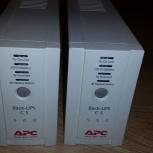Источник бесперебойного питания APC 500 VA без батареи, Екатеринбург