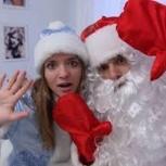 Поздравление Деда мороза и снегурочки в офис, Екатеринбург