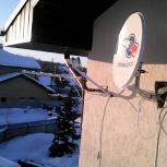 ТВ в доме, квартире на даче! Настройка МТС,триколор,НТВ+ Телекарта, Екатеринбург