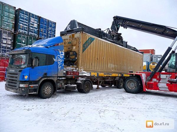Частные объявления по перевозке грузов по екатеринбургу низкие цены ооо разместить объявление о продаже участка в краснодарском крае