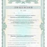 Предоставляем услугу по лицензированию на лом металлов, Екатеринбург