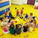 Частный детский сад ЕКБшки, Екатеринбург