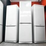 Холодильник бу indesit, Екатеринбург