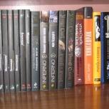 Большая коллекция новых книг, Екатеринбург