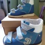 Ортопедические сандалии сурсил орто для мальчика, 25 размер, Екатеринбург