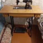Швейная машина, Екатеринбург