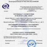 Профессиональная косметика BioLUXe, Екатеринбург
