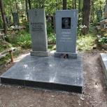 Мраморный памятник. Эскиз, выезд, оценка - бесплатно, Екатеринбург