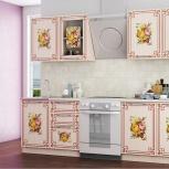 Кухня Легенда-21 (2 м) (Вм), Екатеринбург