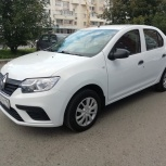 Аренда автомобиля с правом выкупа, Екатеринбург