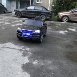 Электромобиль, Екатеринбург