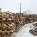 Куплю деревянные поддоны,скупка по высокой цене, Екатеринбург