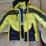 Куртка зимняя для мальчика, Екатеринбург