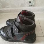 Обувь для мальчика, Екатеринбург