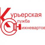 Попутный груз: Тюмень, Сургут, Нижневартовск, Екатеринбург