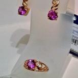 Комплект: сережки и кольцо, серебро 925 позолоченные александрит новые, Екатеринбург