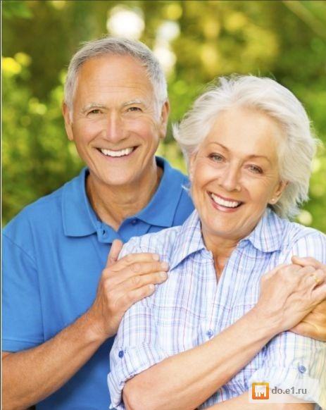 Сиделка для пожилого человека на дом екатеринбург вакансии пансионат для пожилых осень жизни