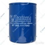 Фильтр топливный камаз, Евро-2,3,4, Екатеринбург