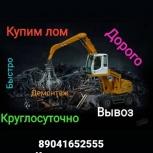 Вывоз металлолома приём металлолома, Екатеринбург