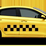Аренда авто под такси, Екатеринбург