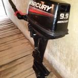 Лодочный мотор Mercury ME - 9.9 M Light 169 cc, Екатеринбург