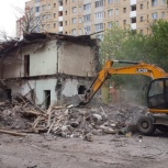 Услуги по демонтажу, Екатеринбург