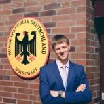 Репетитор по немецкому языку. Немецкий - врачам, Екатеринбург