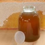 Мёд натуральный, Екатеринбург