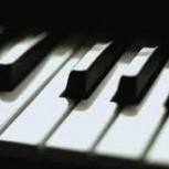 Настройка фортепьяно, Екатеринбург