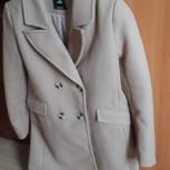 Продам новое пальто демисезонное Zola, Екатеринбург