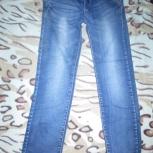 джинсы на мальчика, Екатеринбург