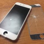 Замена стекла iPhone айфона 5s/6/7/8/X/XS/11 Pro, Екатеринбург
