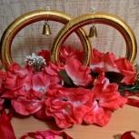 Кольца с колокольчиками-цветам на свадебную машину, Екатеринбург