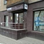 Ателье дизайн-студия, Екатеринбург