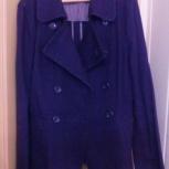 Пальто весна-осень размер 40-42, Екатеринбург