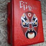 Упаковка для китайского чая, Екатеринбург
