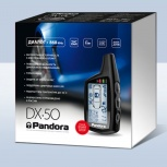 Сигнализация Pandora DX-50b с установкой!, Екатеринбург