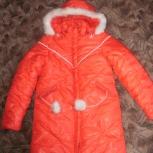 Пальто зимнее, Екатеринбург