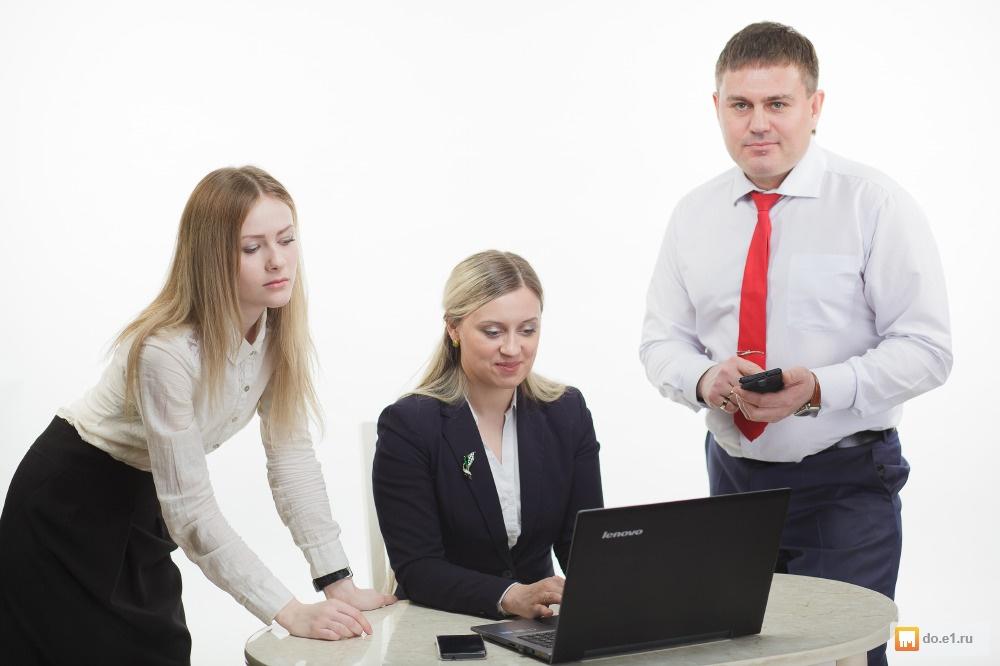 Консультации бухгалтера екатеринбург регистрация ип в ло