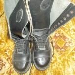 Ботинки Mad Buldog 40 размера, Екатеринбург