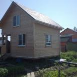 Строительство каркасных домов, коттеджей, дач, Екатеринбург