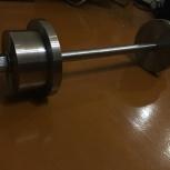 Штанга узкий хват 26.5 кг, Екатеринбург